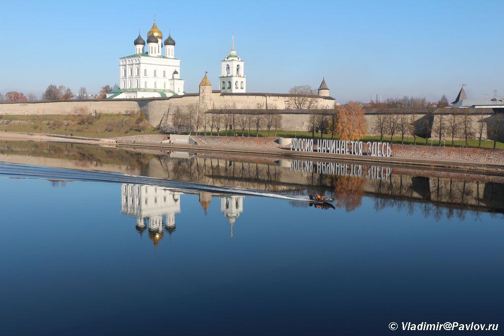 Pskovskij Kreml na beregu reki Velikaya - ПСКОВ, ИЗБОРСК, ПЕЧОРЫ самостоятельно