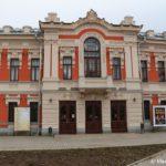 Pskovskij akademicheskij teatr dramy imeni A.S. Pushkina 150x150 - Прогулка по Пскову