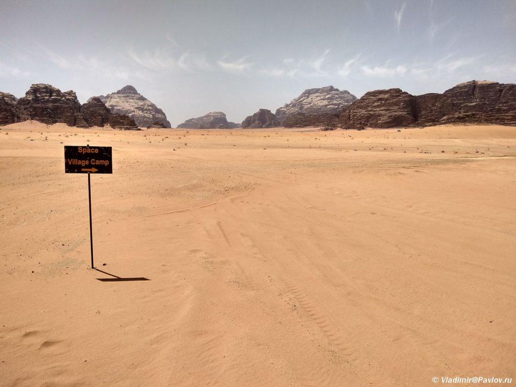 Reklama otelya sredi pustyni Vadi Ram. Iordaniya. Wadi Rum hotel Jordan 1024x768 - Ночлег в пустыне Вади Рам (Wadi Rum). Легеря бедуинов, шатры, палатки, кемпинги, отели.
