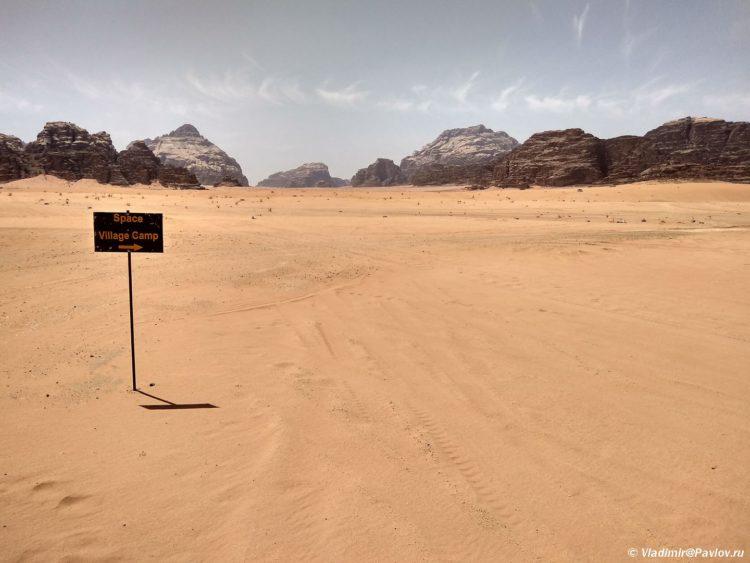 Reklama otelya sredi pustyni Vadi Ram. Iordaniya. Wadi Rum hotel Jordan 750x563 - Ночлег в пустыне Вади Рам (Wadi Rum). Легеря бедуинов, шатры, палатки, кемпинги, отели.