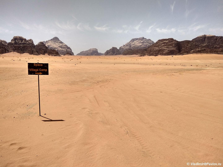 Reklama otelya sredi pustyni Vadi Ram. Iordaniya. Wadi Rum hotel Jordan - Ночлег в пустыне Вади Рам (Wadi Rum). Легеря бедуинов, шатры, палатки, кемпинги, отели.
