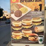 Reklama zavtraka za odin bahrejnskij dinar. Bahrejn. Bahrain 150x150 - Прогулка по столице Бахрейна, Манаме