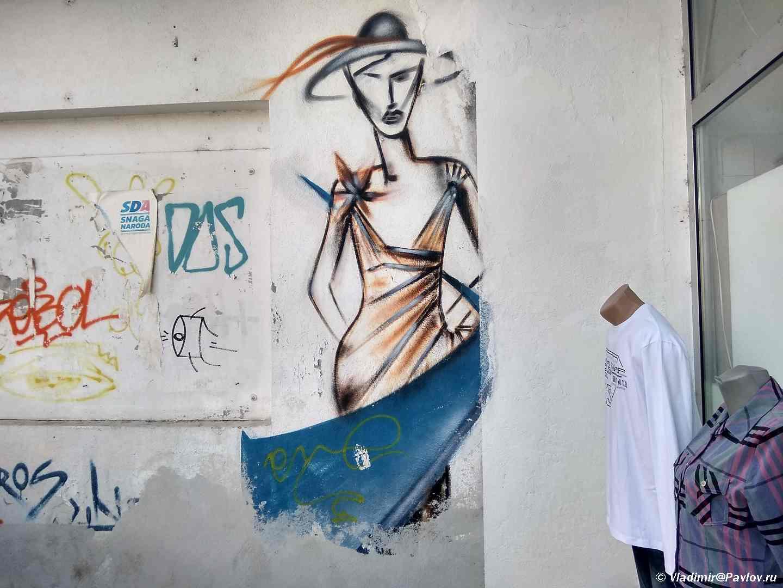 Risunok na stene u magazina odezhdy. Bosniya i Gertsegovina Mostar - Что показывают в Мостаре организованным туристам