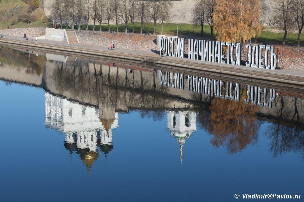 Rossiya nachinaetsya zdes v Pskove 1 - Как добраться в Псков из Москвы