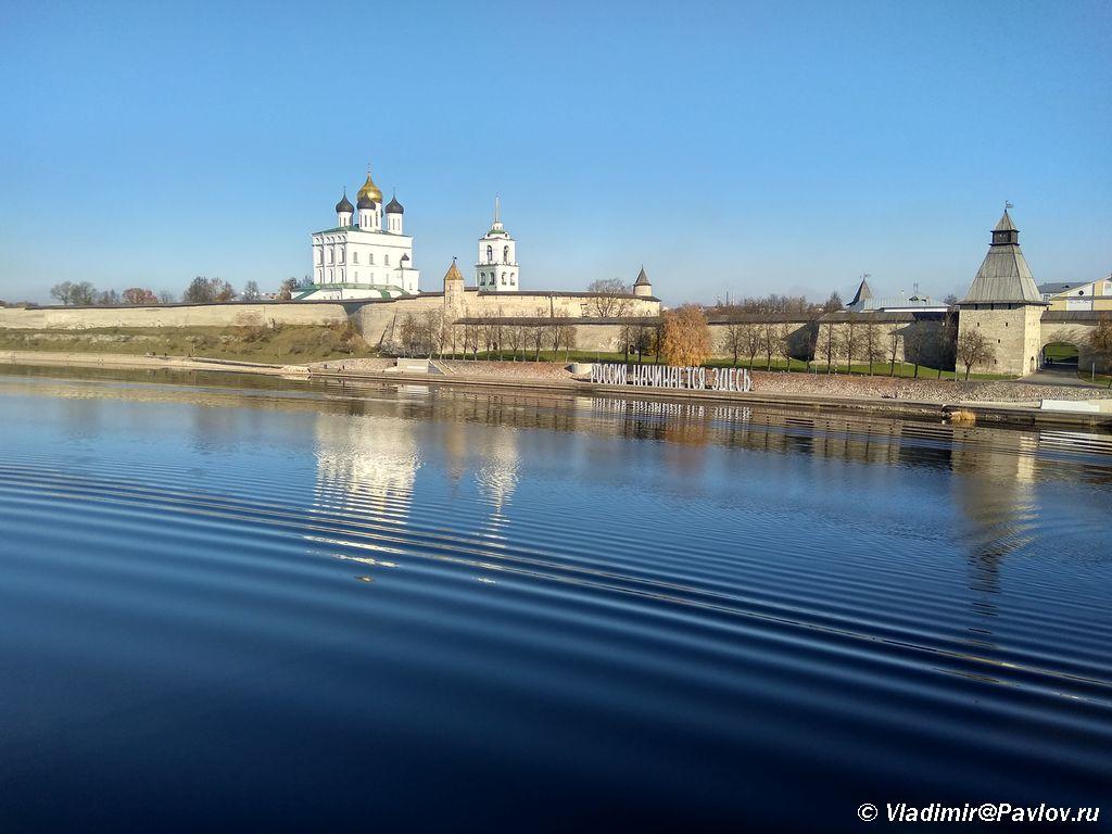 Rossiya nachinaetsya zdes - Путешествие на Ганзейские дни в Псков 2019