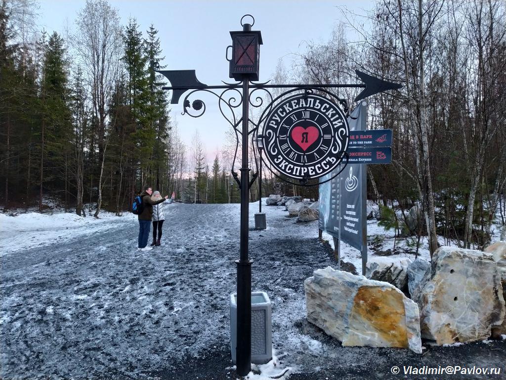 Ruskealskij Ekspress stantsiya - Маршрут туристического поезда. Расписание Сортавала Рускеала