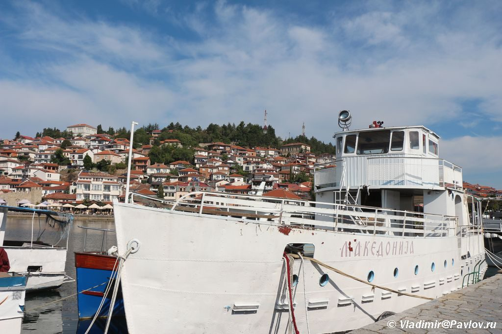 SHhuna Makedonija. Ozero Ohrid 1024x682 - Набережная Охрида. Экскурсии по Охриду на лодках.