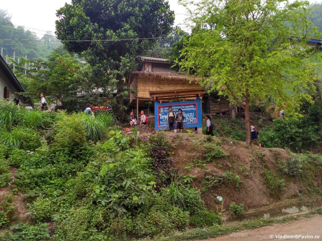 SHkola v Laose. Pak Beng Pak Beng 1024x768 - Пак Бенг (Pak Beng). Круиз по Меконгу. Лаос