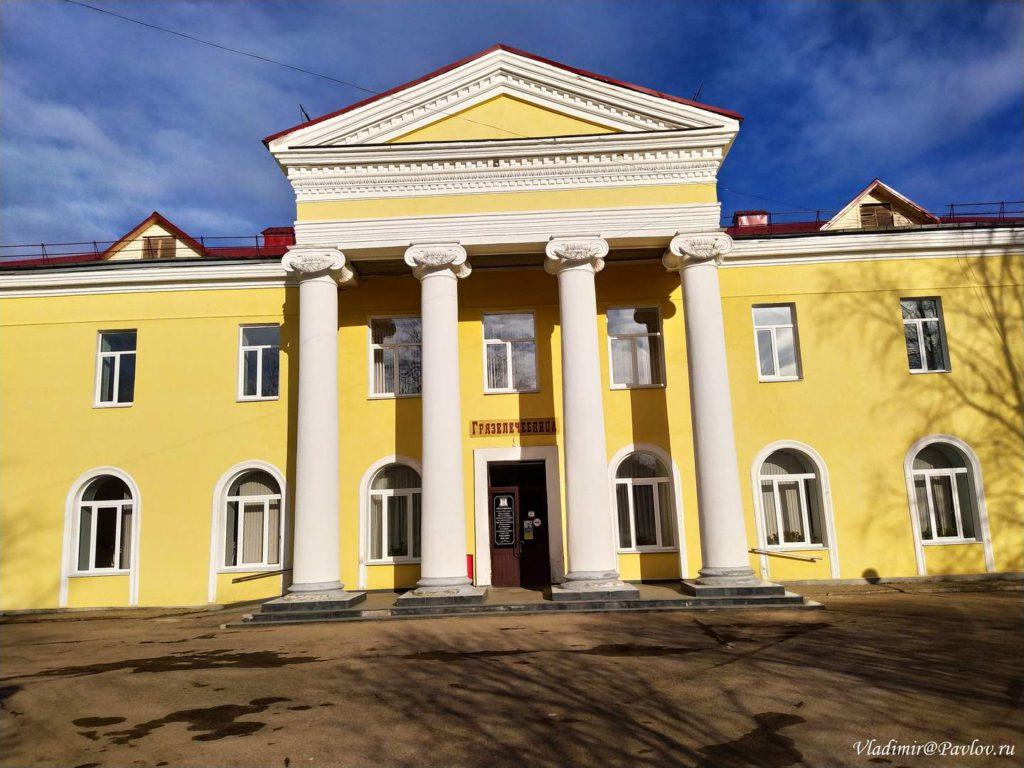 Sanatorij Staraya Russa. Gryazelechebnitsa 1024x768 - Старая Русса из Великого Новгорода. Экскурсионный тур на поезде из Москвы