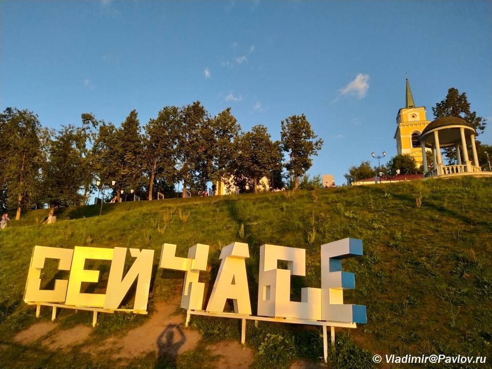 Schaste v Permi na naberezhnoj. Dostoprimechatelnost - Пермь. Музеи и Счастье