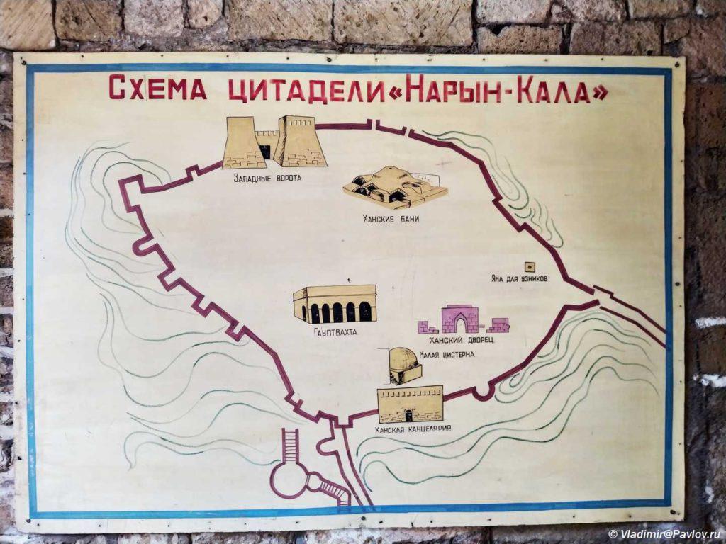 Shema tsitadeli Krepost Naryn Kala v Derbente 1024x768 - Дербентская крепость