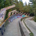 Skorostnoj uchastok bobslejnoj trassy v Saraevo. Bosniya i Gertsegovina Sarajevo 150x150 - Спуск по бобслейной трассе в Сараево