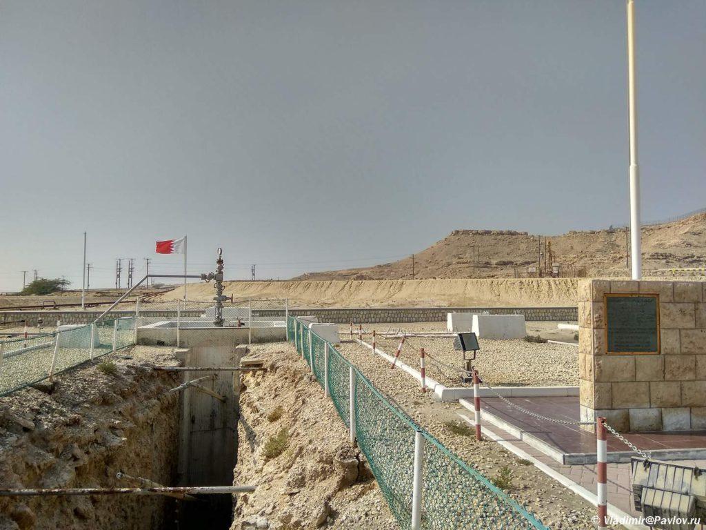 Skvazhina nomer 1 v Bahrejne. Neftyanoe mestorozhdenie v Bahrejne. Bahrain oil field 1024x768 - Нефть - Черное Золото Бахрейна