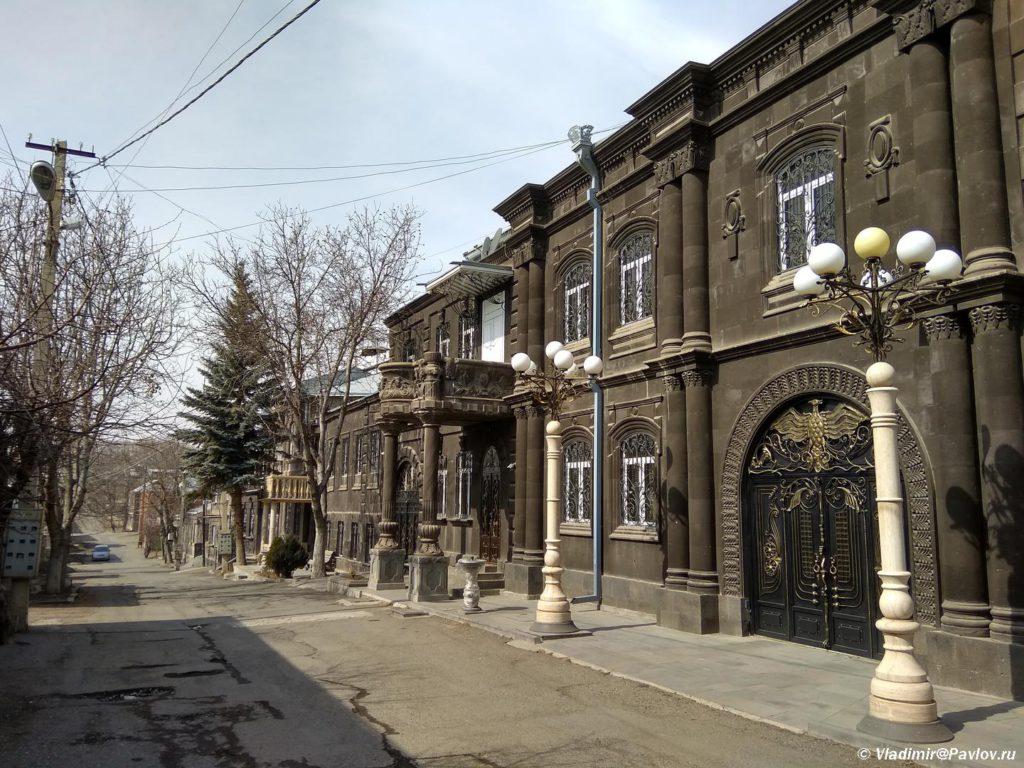 Staraya Ulitsa v Gyumri. Armeniya 1024x768 - Гюмри, Армения. Гурджиев. Пончик-мончик. Экспресс. Аэропорт