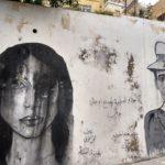 Staryj gorod Es Salt. Iordanskie graffiti 150x150 - Прогулка по достопримечательностям Эс Салт (As-Salt)