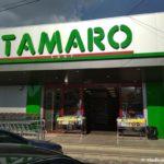 Supermarket Tamaro Tamaro v Ohride 150x150 - Жилье в Охриде. Охридское озеро, пляжи.