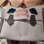 Suvenir iz Ruskealy. Bannyj portfel. Gornyj park Ruskeala. 150x150 - Прогулка по парку Реускеала в Карелии. Олень.