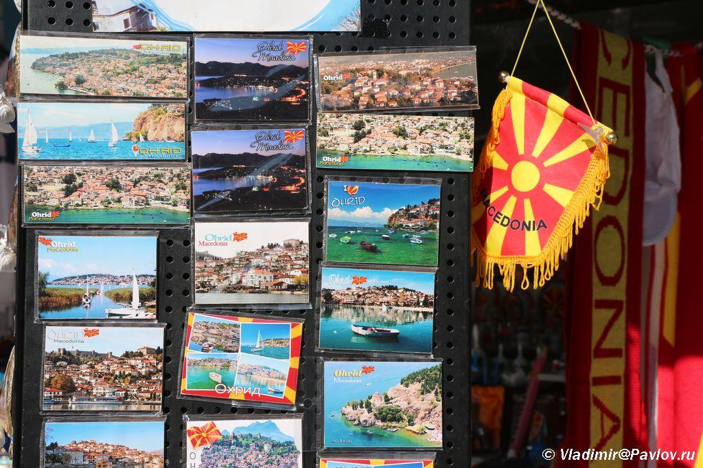 Suveniry iz Ohrida. Makedoniya - Граница Албании и Македонии. Пророчество сбывается.