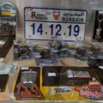 Suveniry v magazine Gonochnoj trassy Formula 1 v Bahrejne. Bahrain International Circui 150x150 - Гоночная трасса Формула 1 в Бахрейне. Bahrain International Circuit Formula 1, Sahir