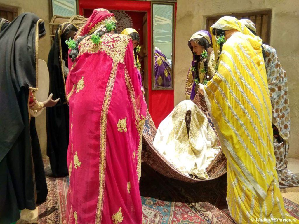 Svadba v Bahrejne. Natsionalnyj muzej Bahrejna. Bahrain National Museum 1024x768 - Национальный музей Бахрейна. Bahrain National Museum