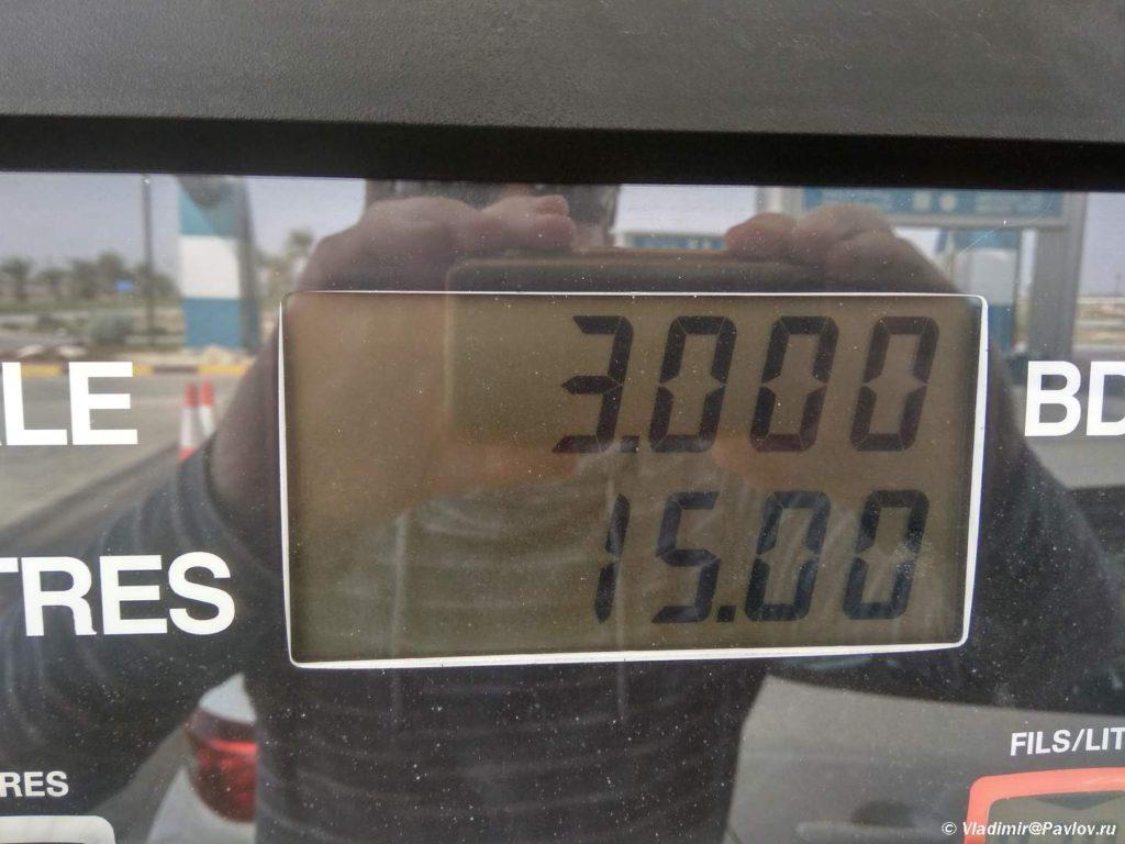TSena benzina na zapravke v Bahrejne. Bahrejn. Bahrain 1024x768 - Транспорт в Бахрейне. Аренда машины. Городские и междугородные автобусы.