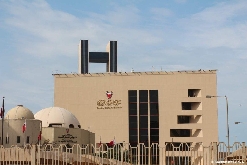 TSentralnyj Bank Bahrejna Manama. Bahrain Manama 1024x683 - Прогулка по столице Бахрейна, Манаме