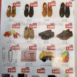 TSeny na obuv v supermarkete Manamy. Bahrejn. Bahrain 150x150 - Кафе, рестораны, еда в Бахрейне. Цены на продукты в супермаркете Бахрейна.