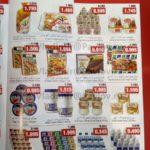 TSeny na osnovnye produkty v supermarkete Manamy. Bahrejn. Bahrain 150x150 - Кафе, рестораны, еда в Бахрейне. Цены на продукты в супермаркете Бахрейна.