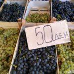 TSeny v Makedonii. Vinograd na rynke v Ohride 150x150 - Охрид. Вступление Македонии в ЕС. Цены на рынке. Национальные блюда.