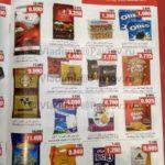 TSeny v supermarkete Manamy. Bahrejn. Bahrain. Manama prices 150x150 - Кафе, рестораны, еда в Бахрейне. Цены на продукты в супермаркете Бахрейна.
