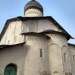 TSerkov Staroe Voznesenie. Pskov 150x150 - Туман, кафе в Пскове, цены