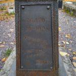 Tablichka na pamyatnike fonarnomu stolbu 150x150 - Печоры Псковские