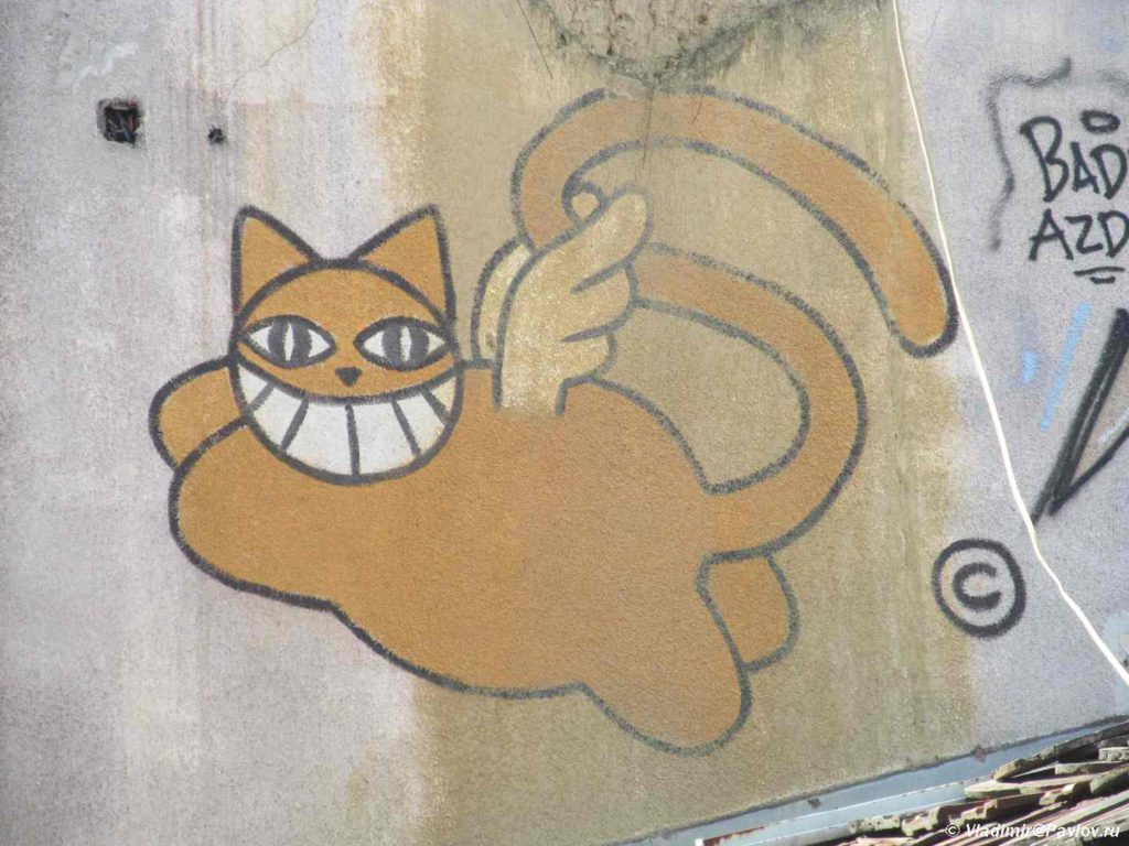 Takoe graffiti ya vstrechal kak v Saraevo tak i v Kosovo. Bosniya i Gertsegovina Sarajevo 1024x768 - Фонтан Себиль (Sebilj Brunnen) в Сараево