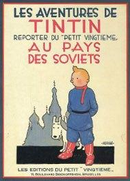 Tintin v strane Sovetov - Бельгия. Бельгийские комиксы и граффити. 4