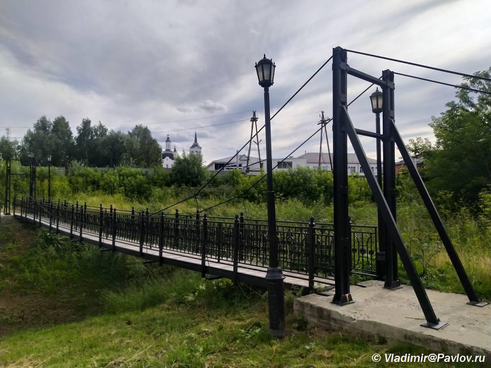 Tobolsk. Podshlyuzovoj most - Нижний город Тобольска. Подгора