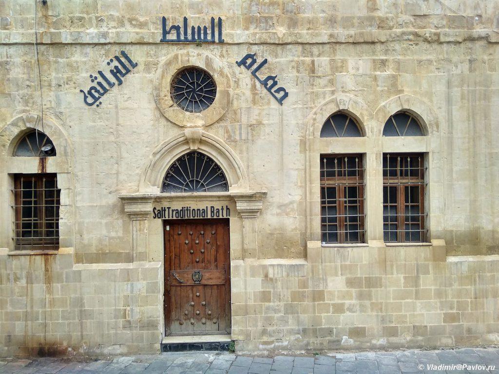 Traditsionnaya arabskaya banya v gorode Es Salt. Iordaniya 1024x768 - Двери и ворота - достопримечательности города Эс Салт в Иордании (As Salt)