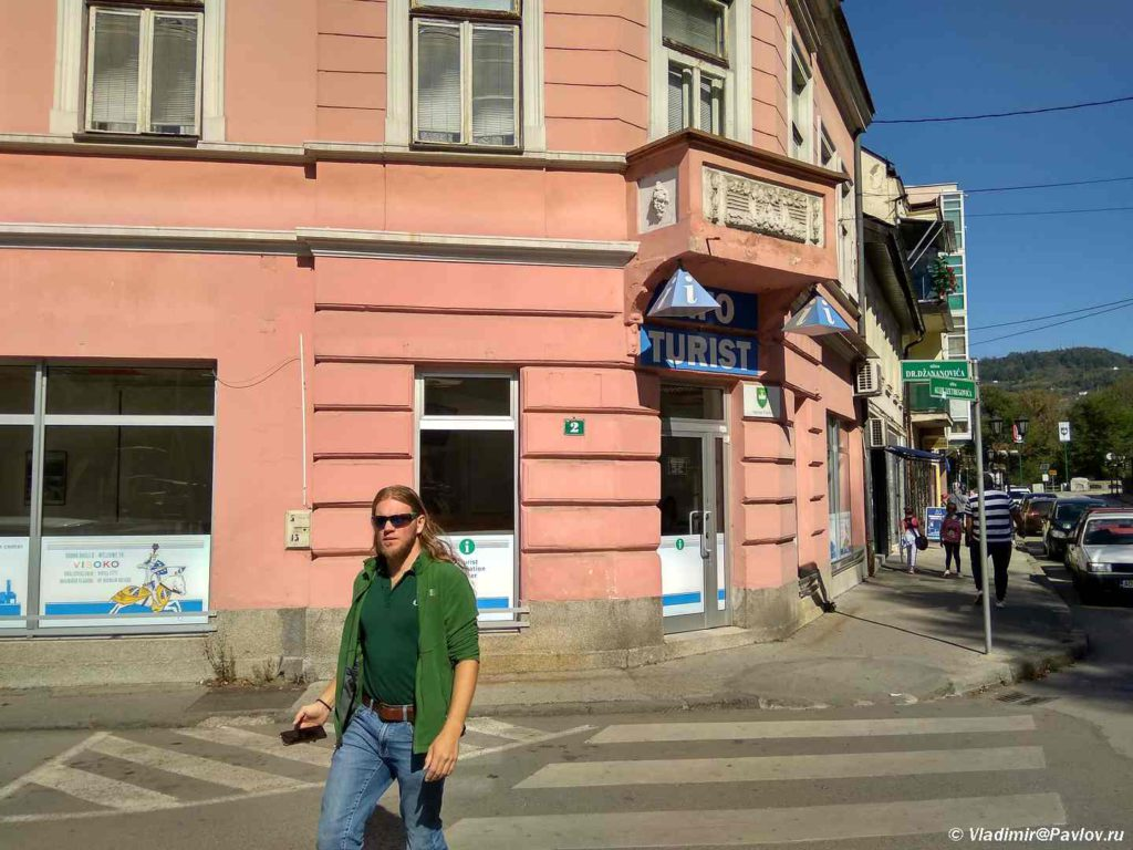 Turisticheskij ofis Visoko. Bosniya i Gertsegovina 1024x768 - Високо (Visoko) - город пирамид в Боснии и Герцеговине