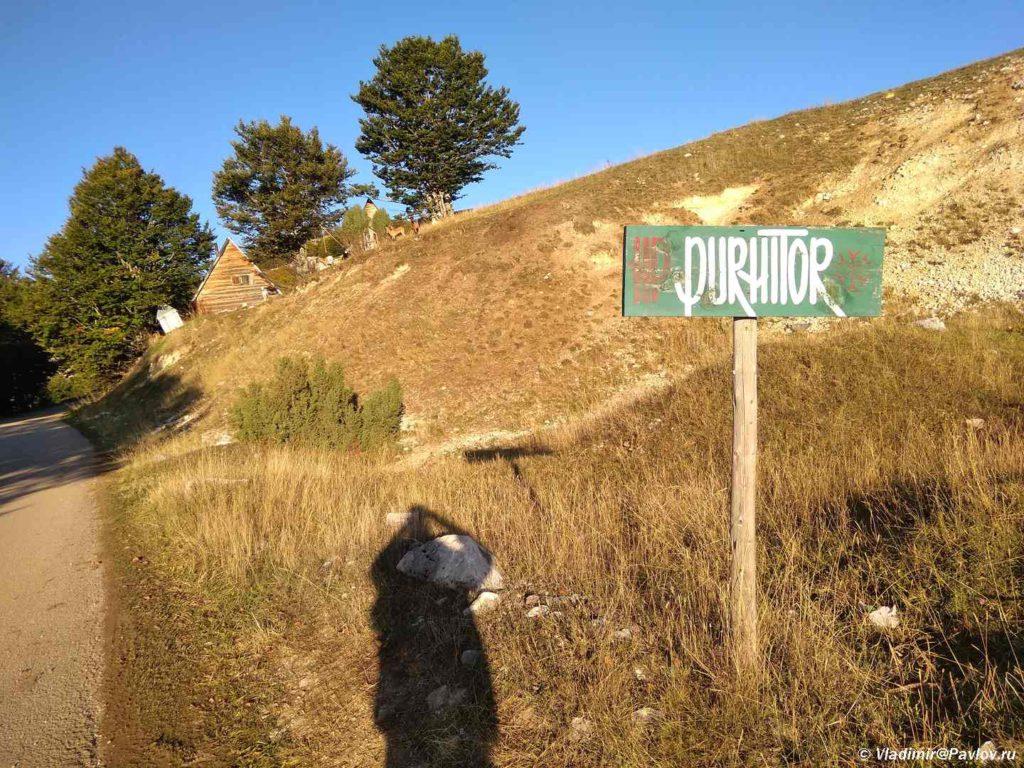 Ukazatel Natsionalnyj park Durmitor. CHernogoriya 1024x768 - Национальный парк Дурмитор (Durmitor). Черногория