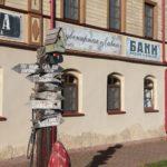 Ukazateli napravlenij v Izborske 150x150 - Самостоятельная экскурсия в Изборск