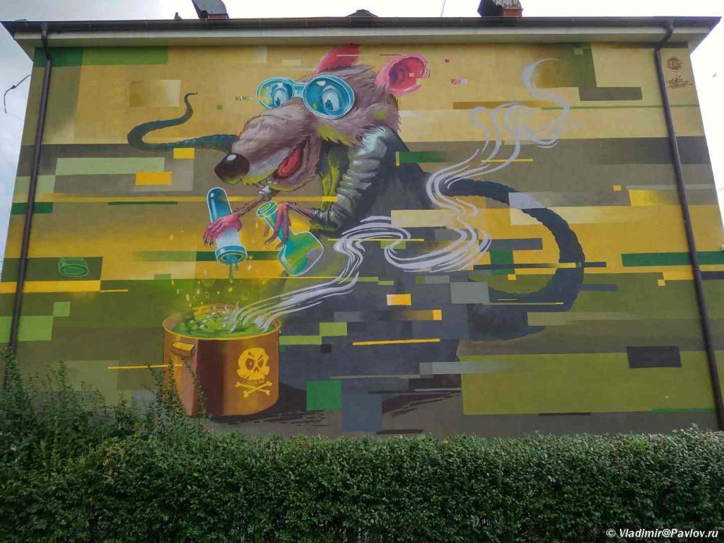 Ulichnye graffiti. Prishtina. Kosovo. Kosovo. Pristina 1024x768 - Достопримечательности Приштины. Балканский трэш. Pristine, Kosovo