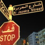 Ulitsa Al Dzhazira v Dubae 150x150 - Самостоятельно по Арабским Эмиратам