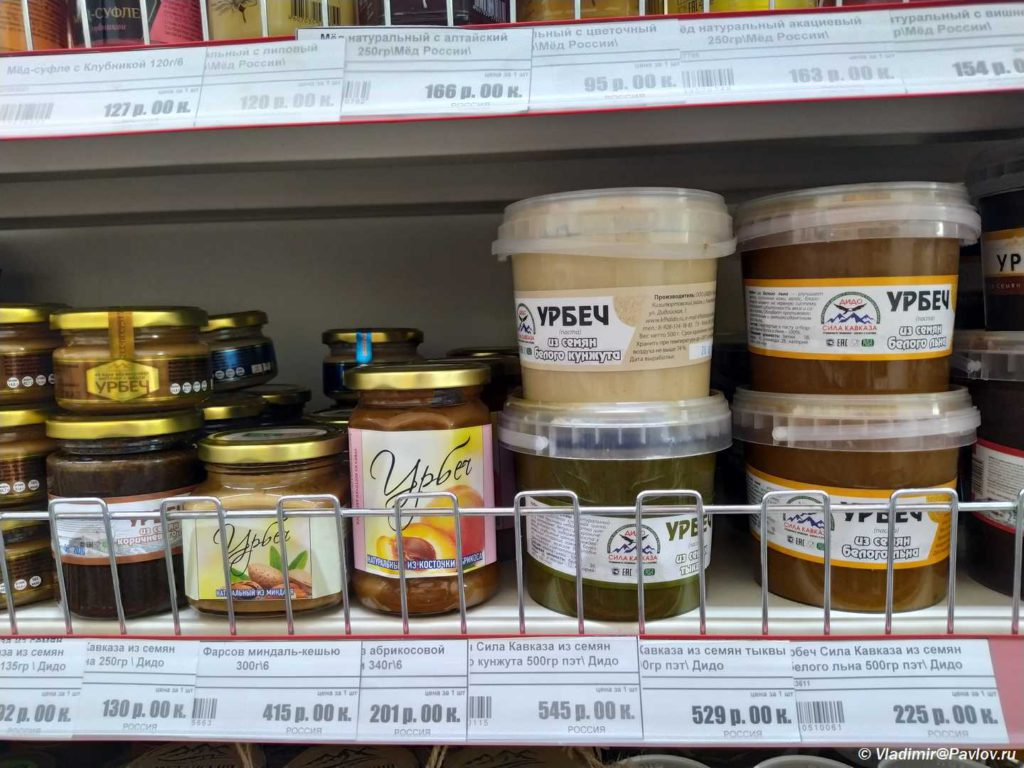 Urbech. TSena v supermarkete Derbenta 1024x768 - Цены на авиабилеты, жилье, еду, продукты в Дагестане