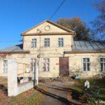 Usadba v Starom Izborske 150x150 - Самостоятельная экскурсия в Изборск