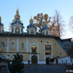 Uspenskij peshhernyj hram. Pechory 150x150 - Паломническая трапеза, Печерский монастырь
