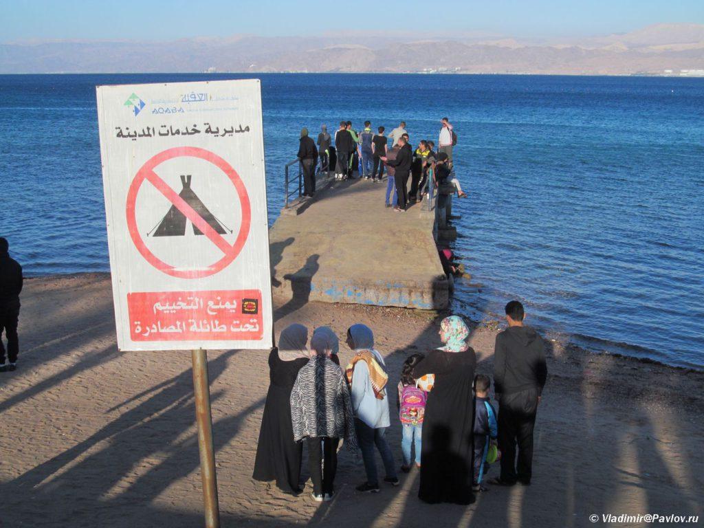 Ustanovka palatok na plyazhe Akaby zapreshhena. Iordaniya. Aqaba beach. Jordan 1024x768 - Акаба (Al Aqabah). Иорданский курорт на Красном море.