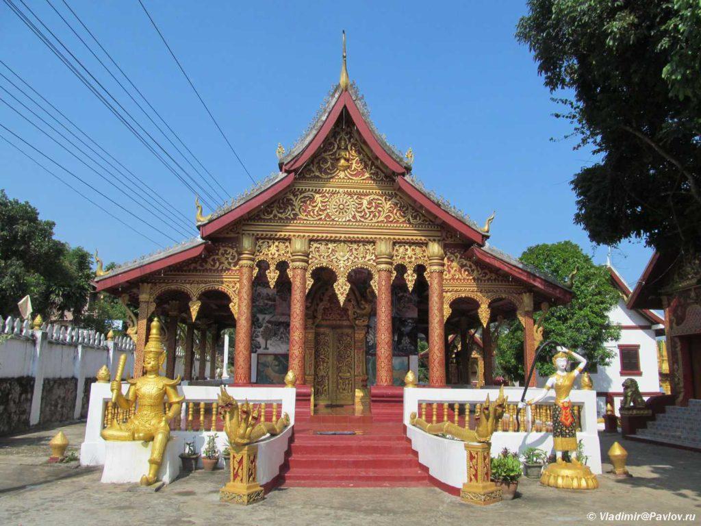 V Luang Prabange bolee 32 buddijskih monastyrej. Laos 1024x768 - Храмы и Закаты на Храмовой Горе Пху Си (Phu Si Mount)