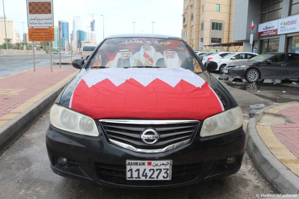 V Natsionalnyj Den bahrejntsy ukrashayut svoi mashiny portretami Korolya Syna i Premer Ministra. Bahrejn 1024x683 - Национальный день Бахрейна. Bahrain National Day