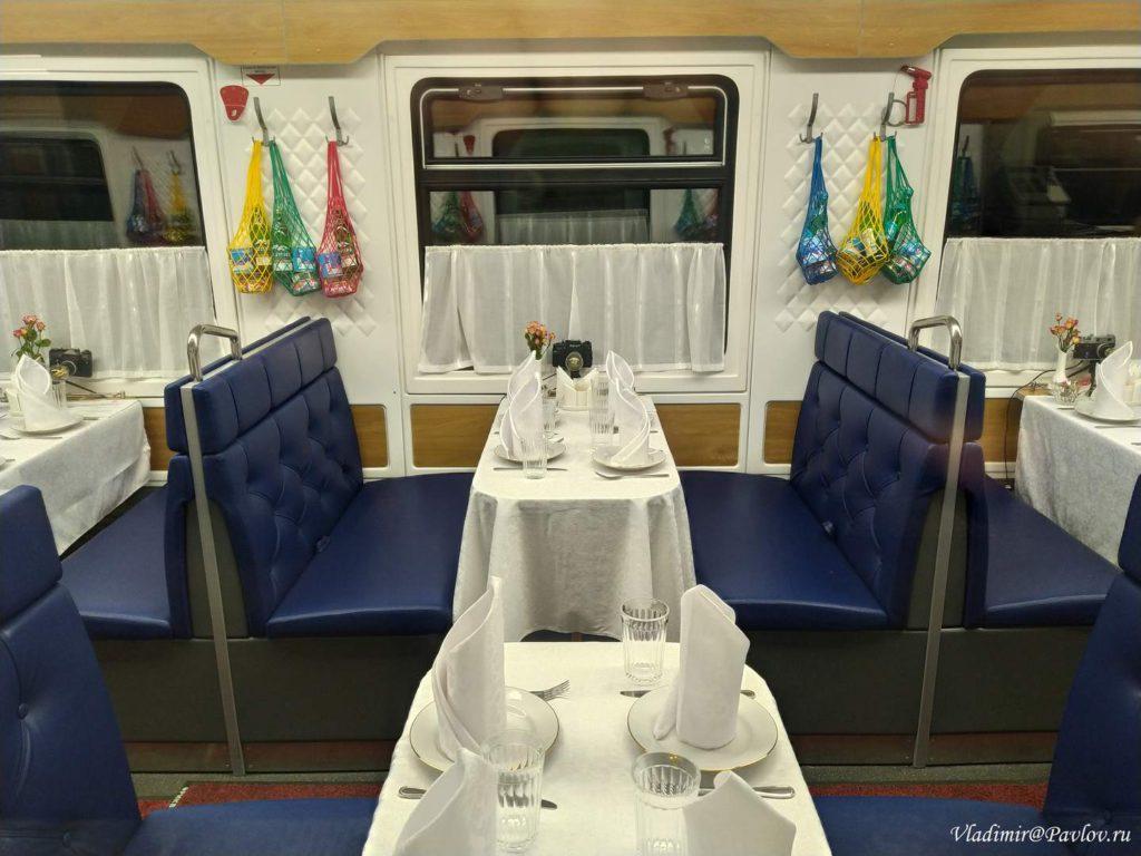 Vagon restoran turisticheskogo poezda Moskva Novgorod Uglich 1024x768 - Туристический поезд Москва – Великий Новгород – Углич – Москва