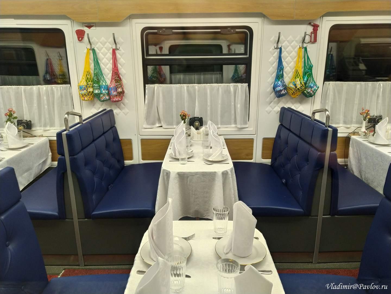 Vagon restoran turisticheskogo poezda Moskva Novgorod Uglich - Туристический поезд Москва – Великий Новгород – Углич – Москва