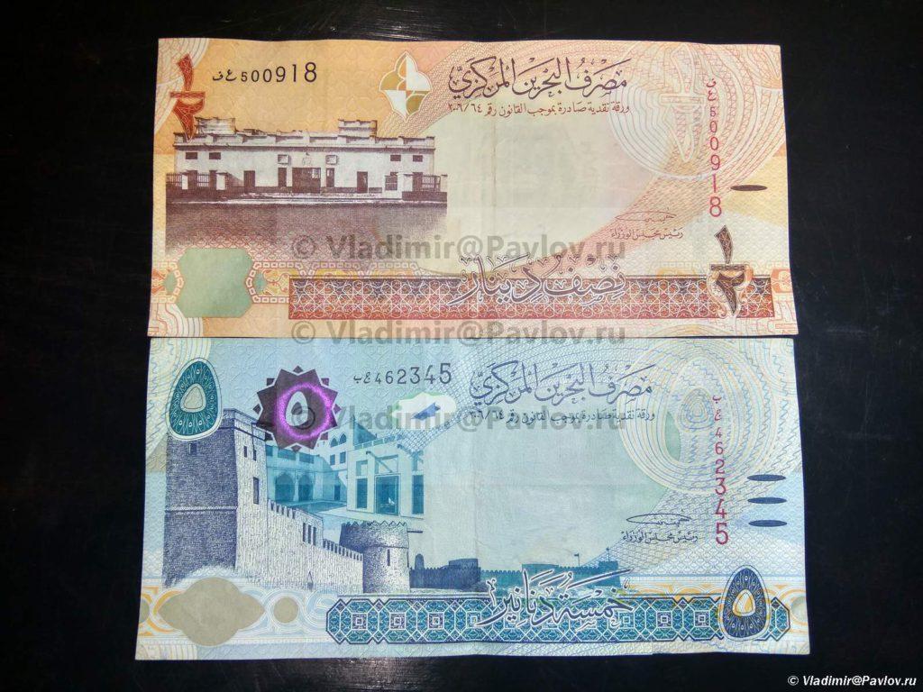 Valyuta Bahrejna bahrejnskie dinary BHD. Kurs bahrejnskogo dinara 26589 amerikanskih dollarov  1024x768 - Полезная информация о Бахрейне для туристов